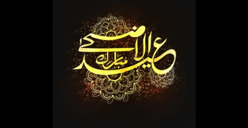 Bakra Eid WhatsApp Status Video