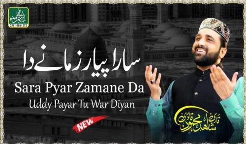 Sara Piyar Zamane Da Naat Status Video