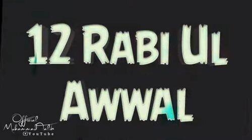 Eid Milad Un Nabi Coming Soon Video Status