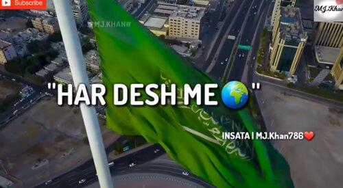 Har Desh Me Gunjega Ab Ya Rasulallah Naat Status Video