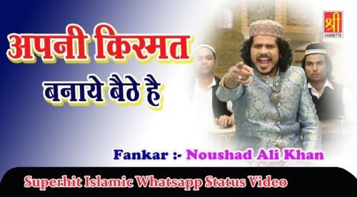 Superhit Islamic Whatsapp Status Video