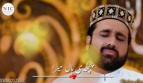 Maa Di Shaan Whatsapp Status Video Qari Shahid
