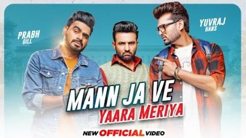 Mann Ja Ve Yaara Meriya Song Status Video