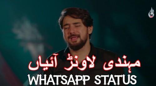 Mehandi Lavan Aiyya Video Status Farhan Ali Waris