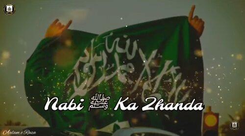 Pukaro Ya Rasool Allah Naat Status Video
