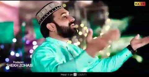 Pyar Da Ay Rishta Video Status Qari Shahid Mehmood