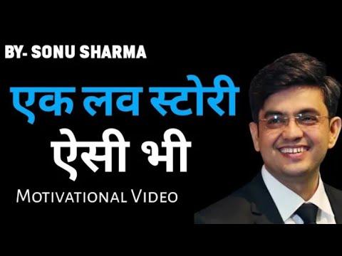 Sonu Sharma Status Video