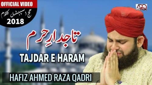 Tajdar e Haram Ahmad Raza Status Video