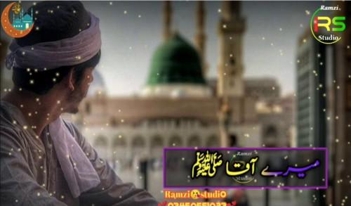 Unka Mangta Hoon Naat Status Video Qari Shahid