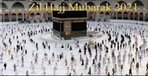 Zil Hajj Mubarak Whatsapp Status Video