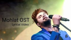 Mohlat Ost Nabeel Shaukat Video Status